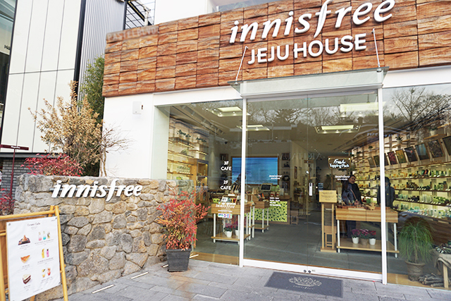 5 Brand Cafes in Seoul - Innisfree Jeju House Seoul