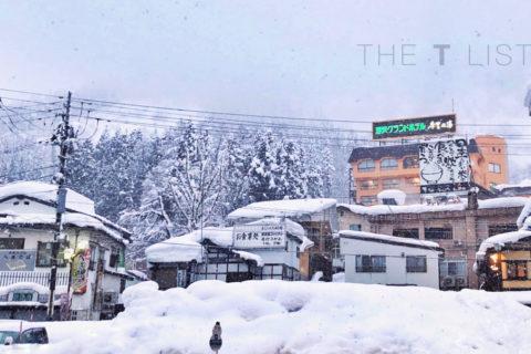 Destination Guide #7: Skiing at Yuzawa, Niigata